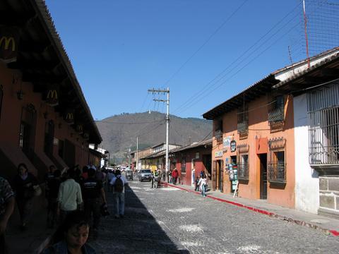 guatemala-noticias.jpg